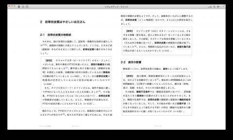 スクリーンショット 2014-01-09 13.59.24