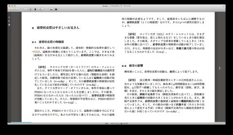 スクリーンショット 2014-01-09 13.59.17