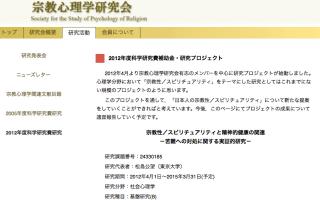 スクリーンショット 2015-01-31 22.00.35
