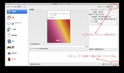 スクリーンショット 2014-01-09 13.40.05