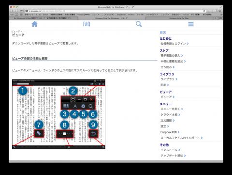 Windowsヘルプ2
