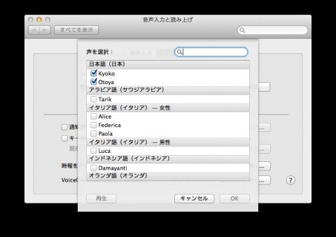 スクリーンショット 2014-04-20 0.04.13