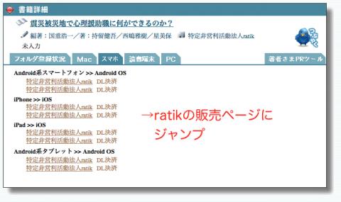 スクリーンショット 2014-10-01 12.27.39