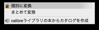 スクリーンショット 2014-01-09 13.34.57