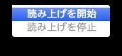 スクリーンショット 2014-04-20 11.05.45