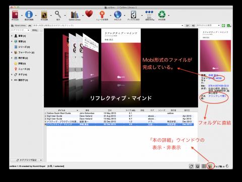 スクリーンショット 2014-01-09 13.51.52