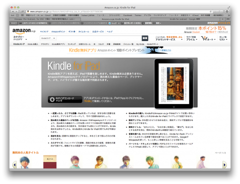 for iPad