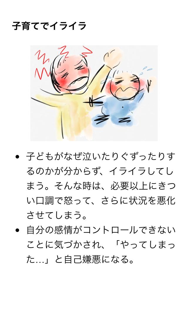 self_maintenance2