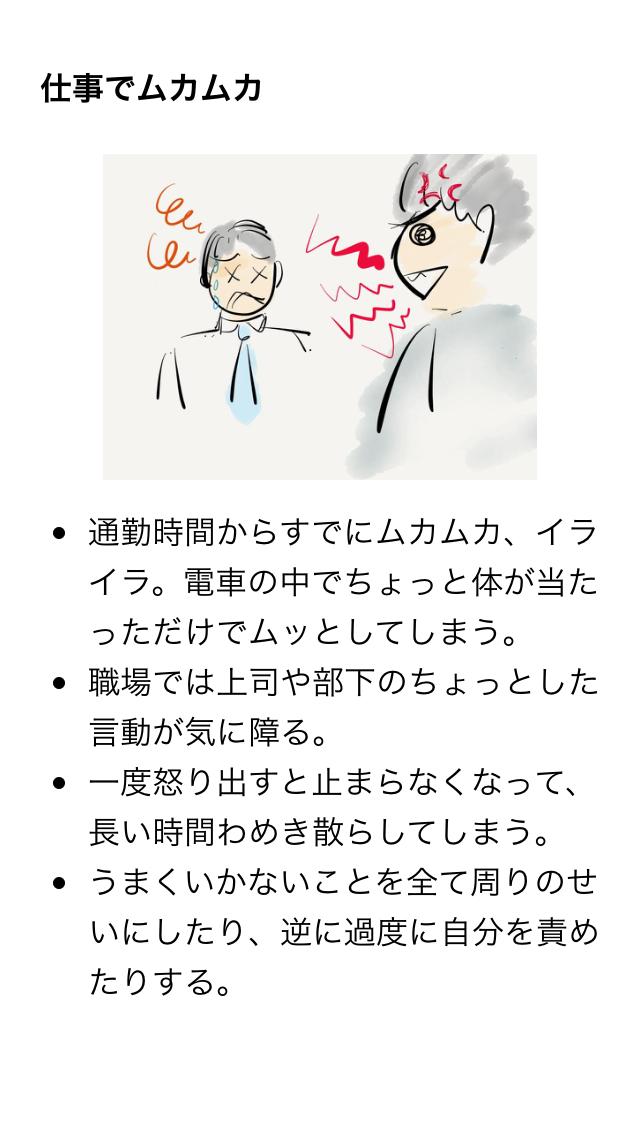 self_maintenance3