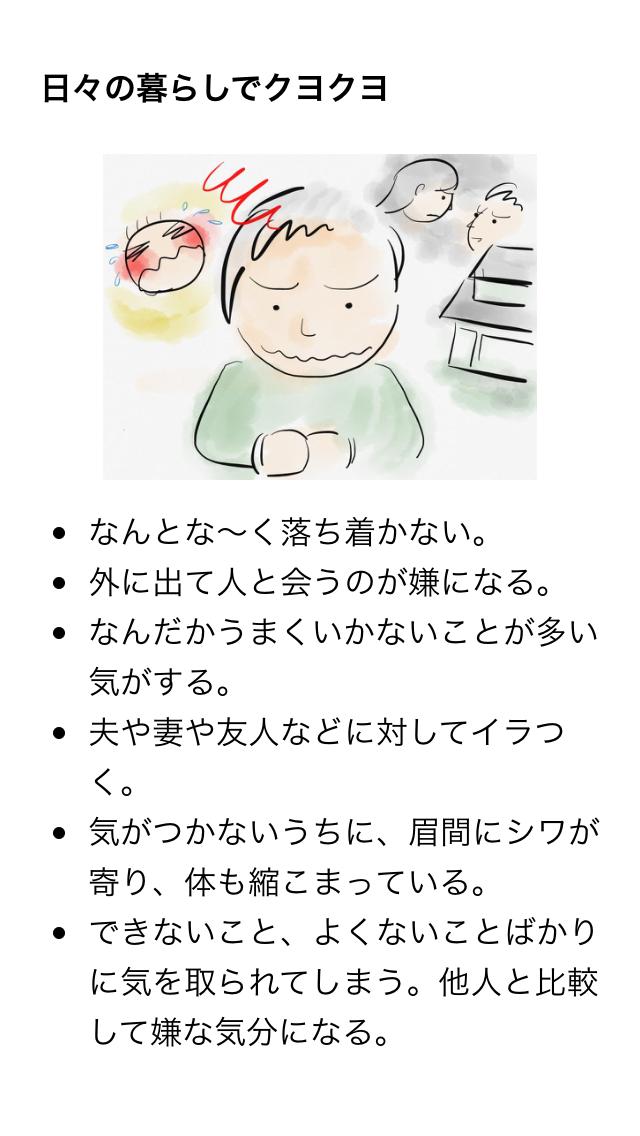 self_maintenance4