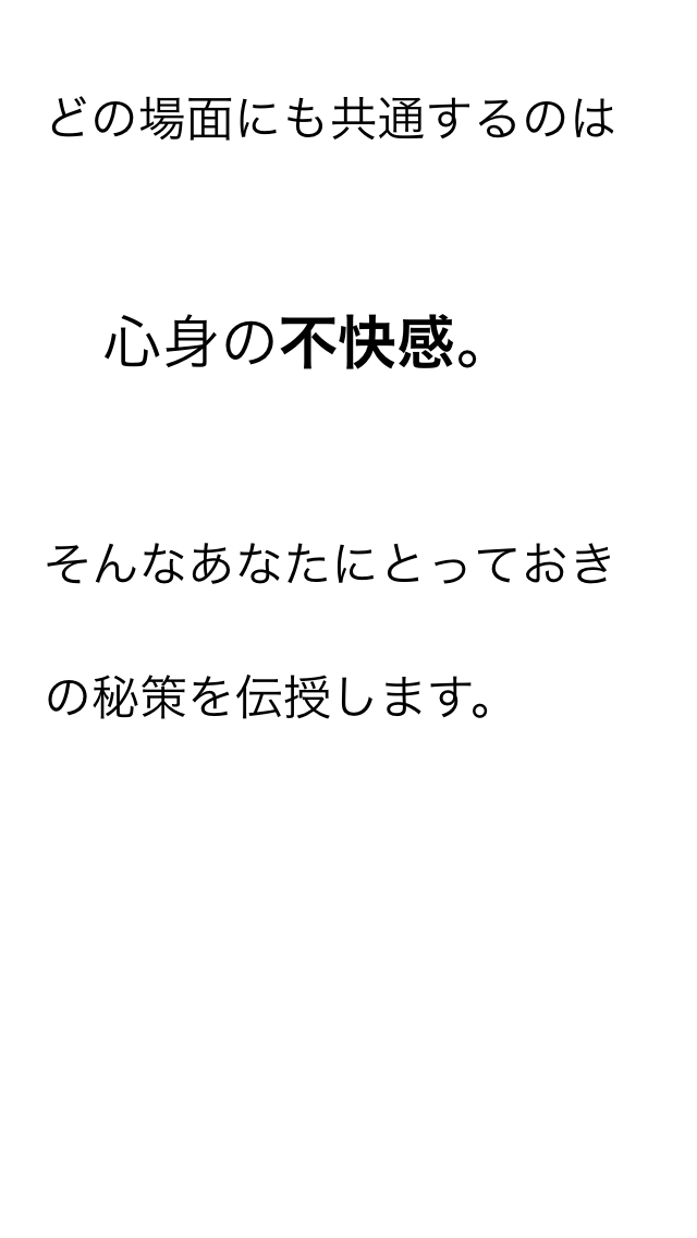 self_maintenance5