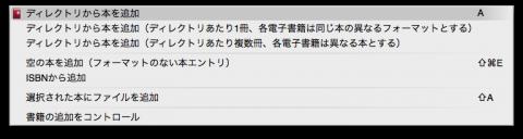 スクリーンショット 2014-01-09 13.28.44