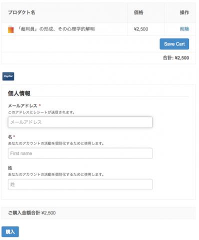 スクリーンショット 2014-06-05 10.50.54