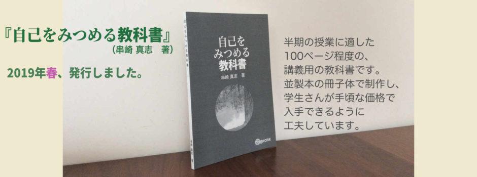 20190701_2slider_jiko