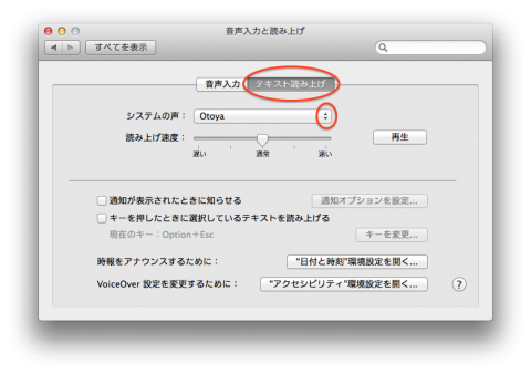 スクリーンショット 2014-04-20 0.04.00