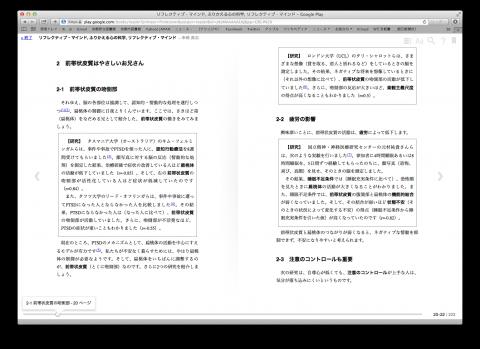 スクリーンショット 2014-01-29 11.04.35