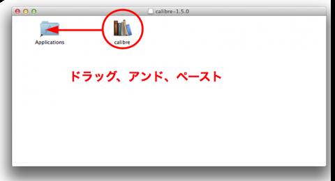 dmgファイル