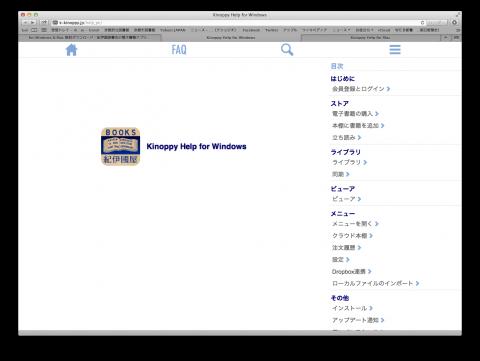 Windowsヘルプ1