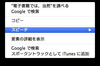 スクリーンショット 2014-04-20 11.05.37