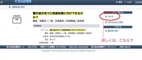 スクリーンショット 2014-10-01 12.23.22