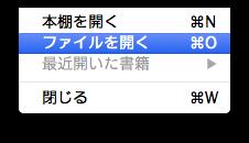 スクリーンショット 2013-11-12 20.53.16