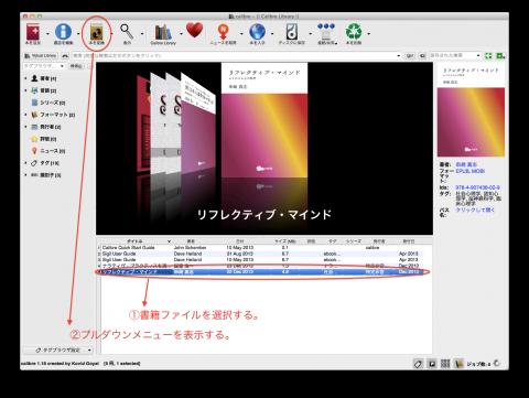 スクリーンショット 2014-01-09 13.31.07