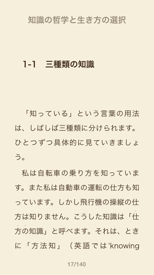 IMG_0874
