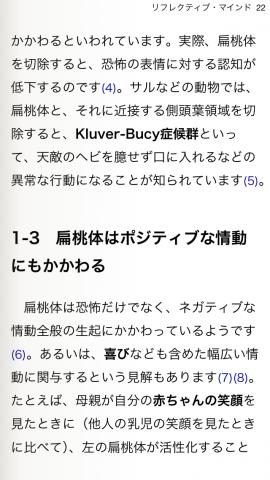 Kinoppy3