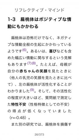 iBooks2